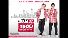 Tzemed Yeled - their new single on YT 👍🎤🎶💖👏 Jewish Music, Dance, Youtube, Movie Posters, Movies, Videos, Dancing, Films, Film Poster