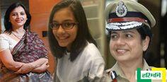 महिला दिवस पर जानिए देश की उन बेटियों के बारे में जिन्होंने साबित कर दिया अगर हौसला है तो दुनिया का कोई काम नामुमकिन नहीं हो सकता http://www.haribhoomi.com/news/india/achhi-khabaren/international-womens-day-special-top-10-powerful-indian-womens/38368.html