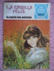 la familia feliz joyas literarias juveniles 62 serie azul bruguera 1981 1ª edicion