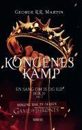Game of Thrones-serien på NORSK!