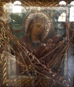 Η Παναγιά του Αρχιπελάγους | Το σπιτάκι της Μέλιας Holy Mary, Church Interior, Son Of God, Orthodox Icons, Virgin Mary, Holy Spirit, Jesus Christ, Greece, Mona Lisa