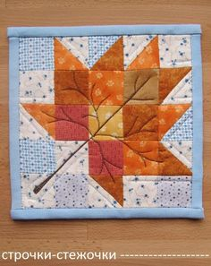 Patchwork Blocks Half Square Triangles Layout 54 New Ideas - Deutschland Ideen Quilting Projects, Quilting Designs, Sewing Projects, Quilting Ideas, Small Quilt Projects, Mini Quilts, Patchwork Patterns, Quilt Patterns, Patchwork Quilting