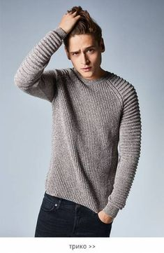 Knitting Sweter Outfit Men 20 Ideas Best Picture For Knitting top For Your Taste You are looking for something, and it is going to tell you exactly what you are looking for, and you didn't f Mens Fashion Sweaters, Men Sweater, Mens Sweater Outfits, Men Cardigan, Beginner Knit Scarf, Handgestrickte Pullover, Jumper Knitting Pattern, Knitting Charts, Jumper Outfit