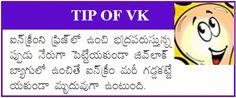 Tip Of Vk For more Tips visit: vasundhara.net #vktips #tipofvk #dailytips #usefultips #tipoftheday #tipfortheday