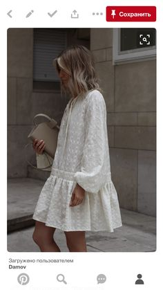 Fashion dresses - Big white dress with nice details Fashion Mode, Moda Fashion, Womens Fashion, Fashion Trends, Fashion Quiz, Petite Fashion, 80s Fashion, Fashion Styles, Korean Fashion