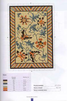 Miniature cross stitch rug pattern Big Rugs, Cross Stitch Patterns, Rug Patterns, Rugs On Carpet, Needlepoint, Wool Rug, Vintage World Maps, Hand Weaving, Miniatures