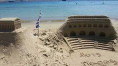Πώς να φροντίσετε ένα λυπημένο άτομο σε 10 βήματα | Τι λες τώρα; Beautiful Ruins, Paros, Greek Islands, Beach Mat, Greece, Outdoor Blanket, Ocean, Architecture, Awesome