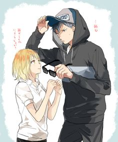 Kageyama going to spy on Aoba Jousai. pixiv is an illustration community service where you can post and enjoy creative work. A large variety of work is uploaded, and user-organized contests are frequently held as well. Kageyama X Hinata, Haikyuu Kageyama, Haikyuu Manga, Naruto And Hinata, Daisuga, Kagehina, Happy Tree Friends, Otaku, Haikyuu Volleyball