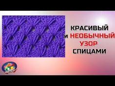 """Modelo hermoso e inusual radios """"hilo - artículos de punto para su hogar, crochet, tejido, crochet esquema"""