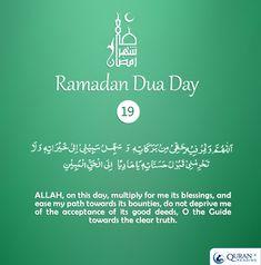 Ramadan Dua day 19