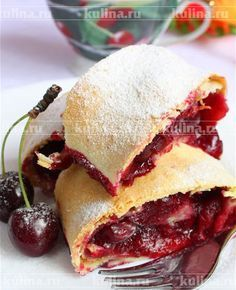 Strudel with cherry on the recipe of Alexander Seleznev - recipe with photo Russian Desserts, Russian Recipes, Baking Recipes, Dessert Recipes, Delicious Desserts, Yummy Food, Sweet Cakes, Saveur, Food Photo