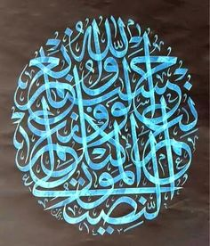 DesertRose:/: beautiful calligraphy