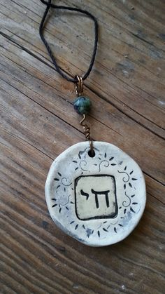 Judaica Clay Chai Necklace Judaica Clay Chai Pendant by RalphAnn