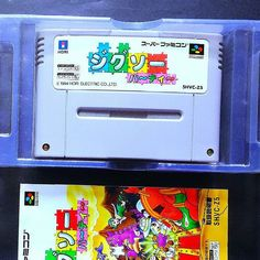 Amazing one by 16lifegames #retrogames #microhobbit (o) http://ift.tt/1OxGiTn WEEK  JIGSAW PARTY (Pieces) ジグソーパティ #jigsawparty #pieces #puzzlegame  My new adventure is to continue completing my list Super Famicom . I have a very personal collection that gradually you will be showing every day. Each game is available for purchase you just have to contact me by private or in my mail 16lifegames (at) gmail.com Remember that you can ask me for more product photos.  It is a pleasure and if you…