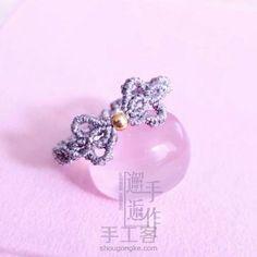 DIY ring or bracelet