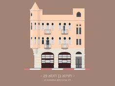 Gallery of Colorful Illustrations of Tel Aviv's Eclectic Facades - 10