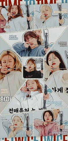 Editing Pictures, Cool Pictures, One Milion, Twice Photoshoot, Twice Group, Twice Fanart, Twice Album, Kpop Girl Bands, Twice Once