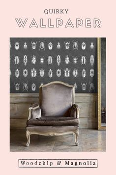 Exclusive wallpaper and textiles made in England - Beetle Jewels Silver Grey Wallpaper, Quirky Wallpaper, Magnolia Paint, Neutral Paint, Design Repeats, Little Designs, Wallpaper Samples, Interior Accessories, Designer Wallpaper