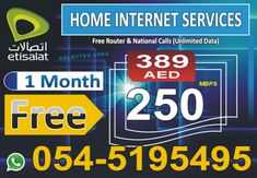 Internet News, Home Internet, Internet Packages, Sports Channel, Tv Channels, Sharjah, Wifi, Packaging, Wrapping