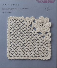 Square Doily with a pretty Irish Crochet Lace touch!