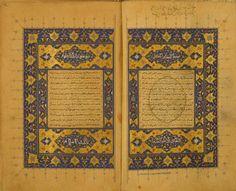Türk ve Osmanlı dönemi hattatlarımız: Hattat Muhammed bin Muhammed bin…