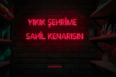 Illuminated Signs, My Philosophy, English Quotes, Mood Pics, Neon Lighting, Islamic Quotes, Cool Words, Karma, Neon Signs