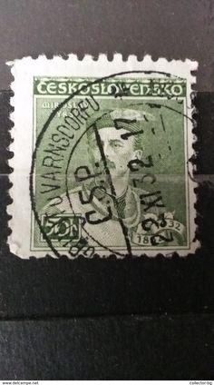 RARE 50H 100YEARS MIROSLAV CZECHOSLOVAKIA 1932 USED  STAMP TIMBRE - Czechoslovakia