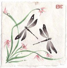 Tombo Dragonfly - Samurai symbol