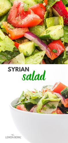 This flavorful Middle Eastern Syrian Salad is dressed in lemon juice, fresh garlic, olive oil, and mint. It's zesty and crunchy with cucumbers, tomatoes, radish and peppers. Middle Eastern Salads, Different Salads, Lemon Bowl, Romaine Salad, Health Dinner, Eastern Cuisine, Fresh Garlic, Salad Ingredients, Side Salad