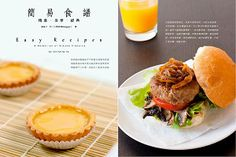 Cantonese Egg Tarts Recipe - Christine's Recipes: Easy Chinese Recipes | Easy Recipes — Ingredients for crust: 225 gm plain flour; 125 gm butter; 55 gm icing sugar; 1 egg, whisked; a dash vanilla extract. Ingredients of custard: 3 eggs; 110 gm caster sugar; 225 gm hot water; 85 gm evaporated milk; 1/2 tsp vanilla extract