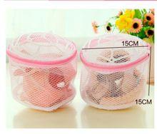 New Women  Lingerie Underwear Bra Sock Laundry Basket mesh bag Washing Aid Net Mesh Zip Bag