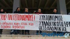 Συνεχίζουν την αποχή από τους πλειστηριασμούς οι συμβολαιογράφοι της Θεσσαλονίκης