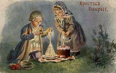 Старые Пасхальные открытки - Анна Рабчук