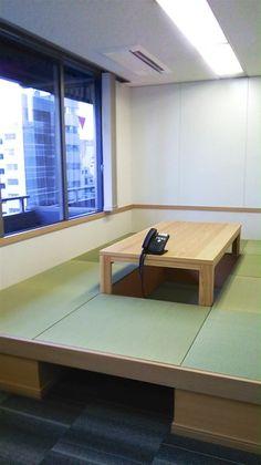 日本橋のオフィスビルに畳ある休憩室を作りました。日本の企業は畳スペースで効率アッ ...