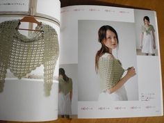 CUTE Japanese Crochet Book - Shawls Hats Bags Homegoods | Flickr - Photo Sharing!