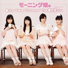 Morning Musume 50th Single 「One・Two・Three/The摩天楼ショー」(Limited Edition D Cover)