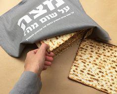Seder Meal Matzo cover  Passover Seder Matza cover  by hebraica