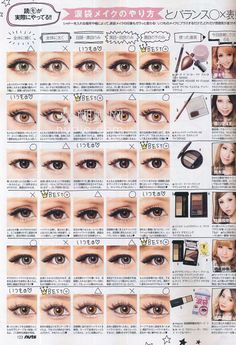 Don't you just adore Japanese gyaru style makeup? Features dramatic false lashes with ample coatings of mascara, thick eyeliner, huge circle contact lenses, for a super cute look!