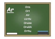 Prepositional Pronouns (Gaeilge) in Irish Full Pack Irish Language, Prepositions, Primary School, Grammar, Prompts, Sentences, Packing, Learning, Words