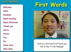 Listen to some basic Mandarin phrases with this great video resource.