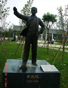 Zhuhai Historical Figures Sculpture Garden
