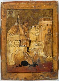 Saint Georges terrassant le dragonIcône russe1850 Saint George And The Dragon, Like Icon, Medieval Paintings, Saint Georges, Grand Palais, Michel, Byzantine, Poland, Saints