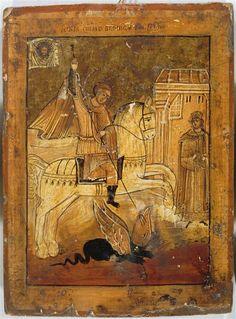 Saint Georges terrassant le dragonIcône russe1850