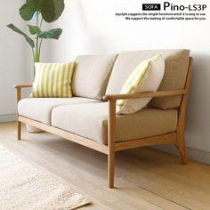 幅175cmナラ材ナラ無垢材ナラ天然木木製フレームのフルカバーリングソファー流線的なデザインが芸術的な北欧テイストの木製ソファ−3Pソファ−3人掛けソファーPINO-LS3Pネットショップ限定オリジナル設定