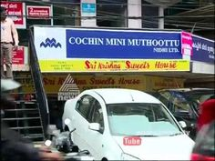 Irregularity found in Muthoot Finance after raid | FIR 9 Aug 2016 - YouTube