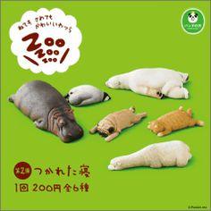 ZooZooZoo 第2弾 つかれた寝