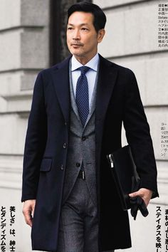 grown man stuff... Is it me, or is this totally a 'Ryan' look?! @Hillary Christie Minus the Asian-ness lolz