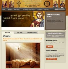 Church Website Upcoming Events, Web Design, Website, Design Web, Website Designs