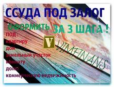займ под залог автомобиля kredit-pod-zalog.mozello.ru/blog