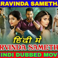 Vinaya Vidheya Rama (VVR) Hindi Dubbed Full Movie Download filmyzilla - DOWNLOAD FILMYWAP Hindi Movies Online Free, Latest Hindi Movies, Download Free Movies Online, Free Movie Downloads, Hindi Movie Film, Movies To Watch Hindi, Latest Movie Releases, Hindi Bollywood Movies, Telugu Movies Download